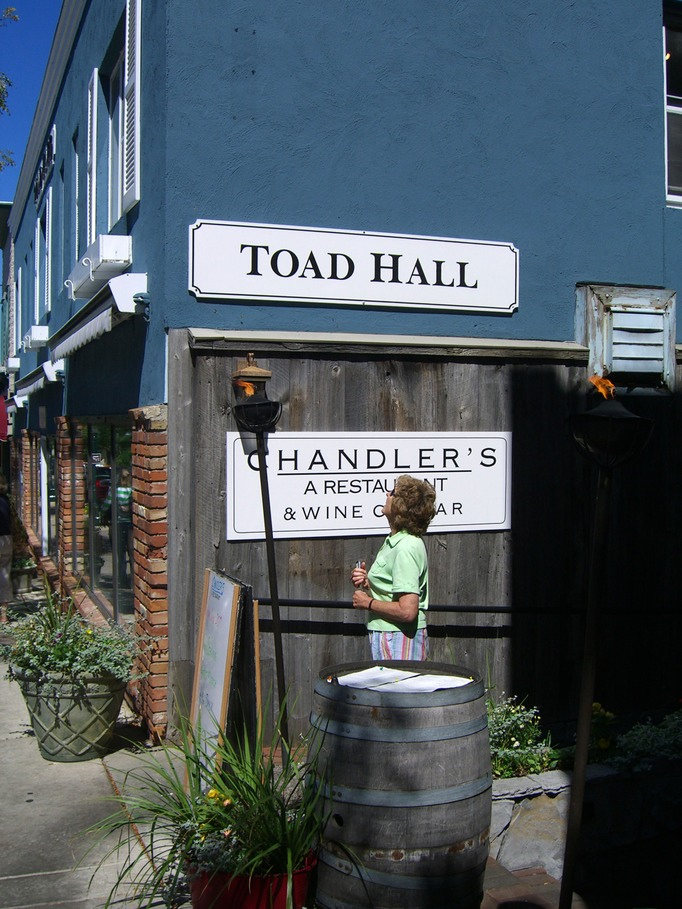 01 Toad Hall in Petoskey